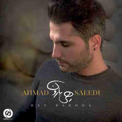 آهنگ جدید احمدسعیدی به نام هی بارون