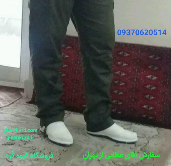 سفارش آقای عطایی از تهران . کفش کلاش کردستان
