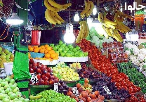 قیمت انواع میوه شب یلدا اعلام شد