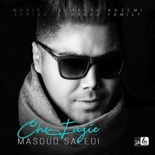 دانلود آهنگ جدید مسعود سعیدی به نام چه فازیه +متن