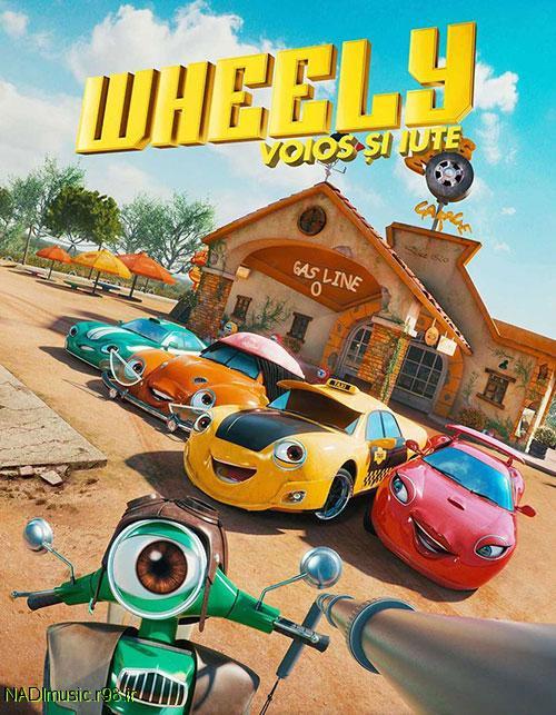 انیمیشن سینمایی ویلی Wheely 2018 WEB-DL
