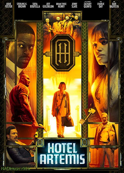 فیلم خارجی هتل آرتمیس