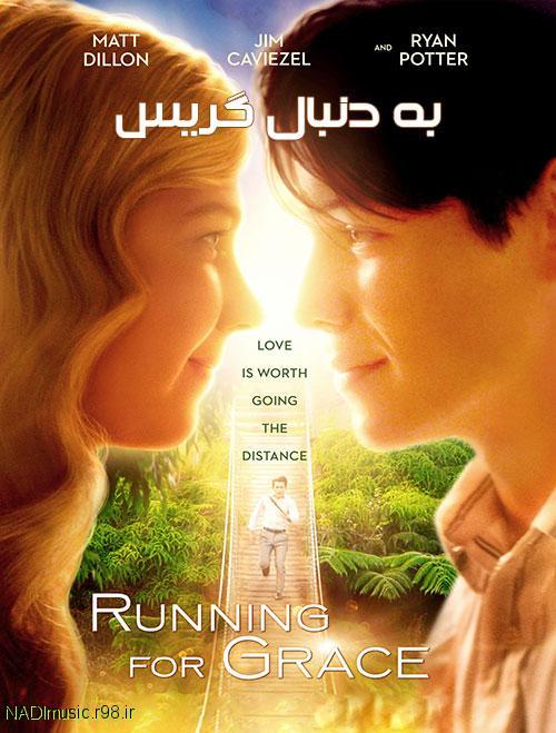 فیلم خارجی Running for Grace 2018