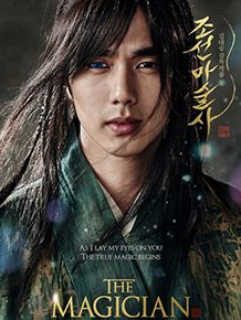 دانلود فیلم کره ای جادوگر چوسان The Joseon Magician