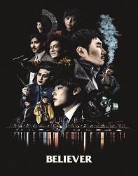 دانلود فیلم Believer 2018