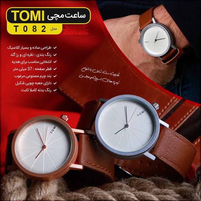 ساعت مچی چرمی و زنانه عقربه ای مدل Tomi T082