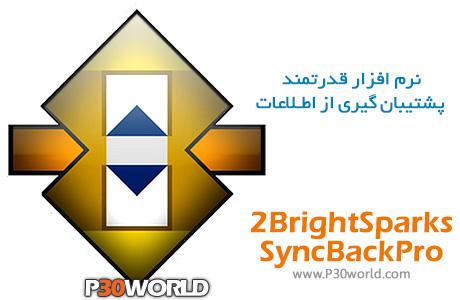 دانلود 2BrightSparks SyncBackPro 8.5.60.0 نرم افزار تهیه نسخه پشتیبان و سینک فایل ها