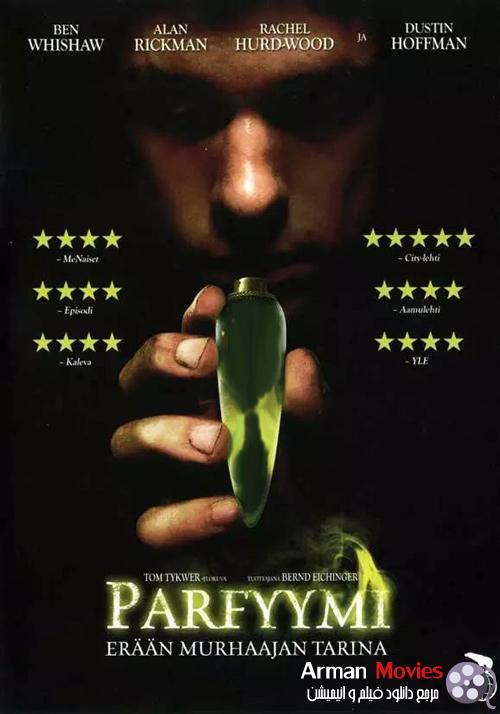 دانلود فیلم Perfume: The Story of a Murderer 2006