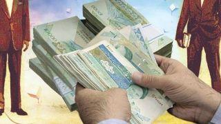 مبلغ عیدی کارمندان دولت مشخص و تصویب شد