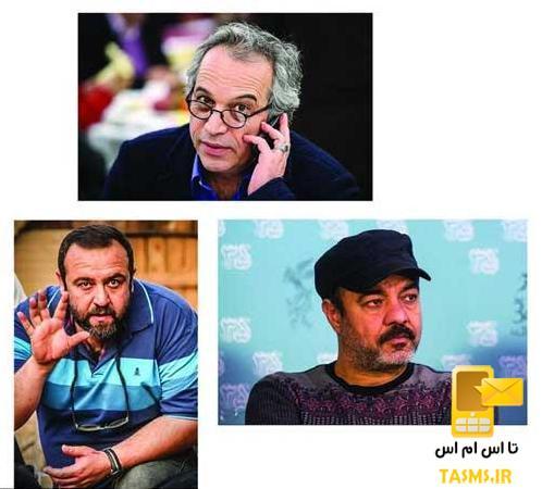 اسامی و معرفی سریال های ایام نوروز 98 | سریال های عید 98