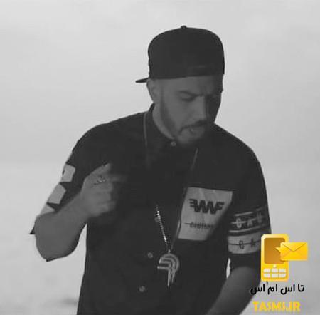 دانلود اهنگ رضا رامیار به نام بغلم کن | آهنگ بغلم کن رضا رامیار