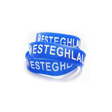 خرید پستی دستبند و مچبند استقلال ( طرح جدید )