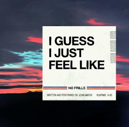 متن و ترجمه آهنگ I Guess I Just Feel Like از جان مایر