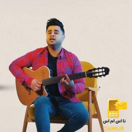 دانلود آهنگ جدید علی ابراهیمی عاشقتوم | عاشقتوم علی ابراهیمی
