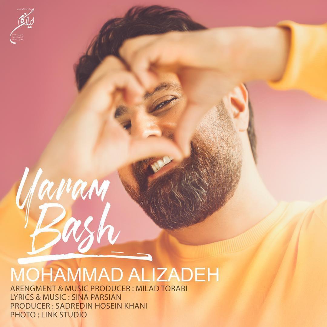 دانلود آهنگ یارم باش از محمد علیزاده