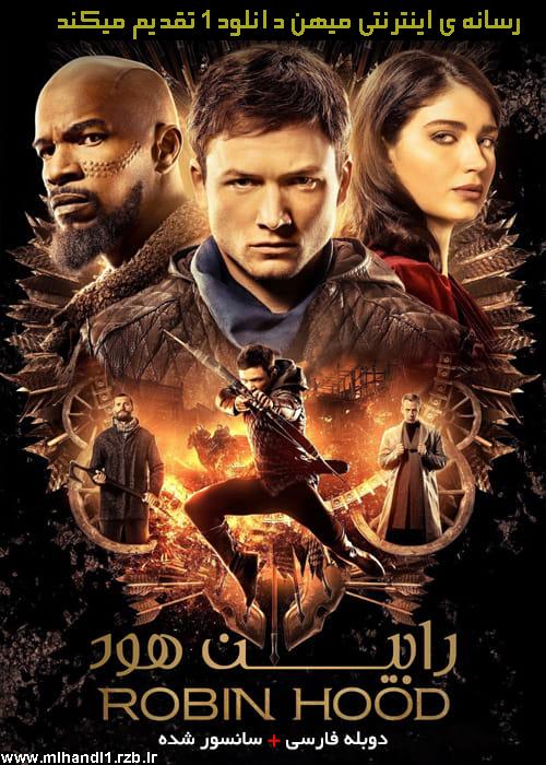 دانلود فیلم Robin Hood 2018 رابین هود با دوبله فارسی