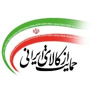 معرفی سایت ها و کانال های مختلف در زمینه حمایت از کالای ایرانی