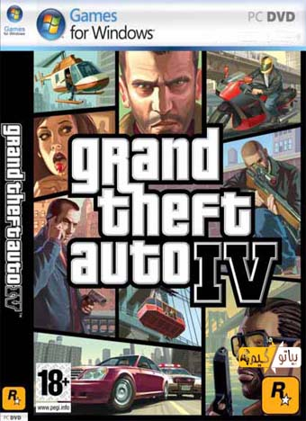 دانلود بازی Grand Theft Auto IV Complete Edition برای PC
