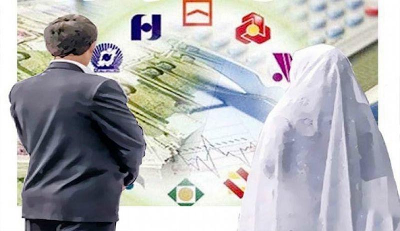 چه کسانی شامل وام ازدواج 30 میلیون تومانی می شوند؟