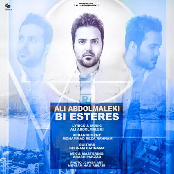 نسخه بیکلام آهنگ بی استرس از علی عبدالمالکی