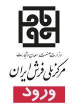 آفتاب ايران