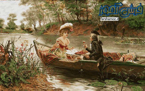 مدل تابلو فرش ,تابلو فرش قایق عشق , مدل تابلو فرش قایق عشق, نقشه تابلو فرش قایق عشق, عکس تابلو فرش قایق عشق,