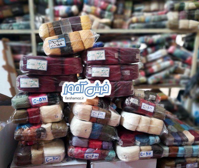 جدیدترین قیمت روز نخ و نقشه های فرش و تابلو فرش تولیدی های تبریز را مشاهده میکنید 2