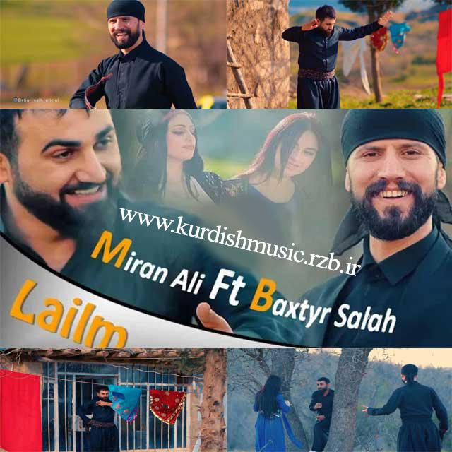 دانلود موزیک ویدئو جدید و زیبای میران علی و بختیار صالح به نام لیلم