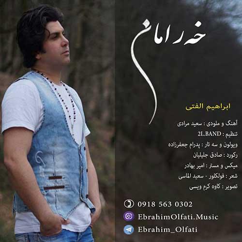دانلود موزیک ویدیو کردی غمگین ابراهیم الفتی به نام خرامان
