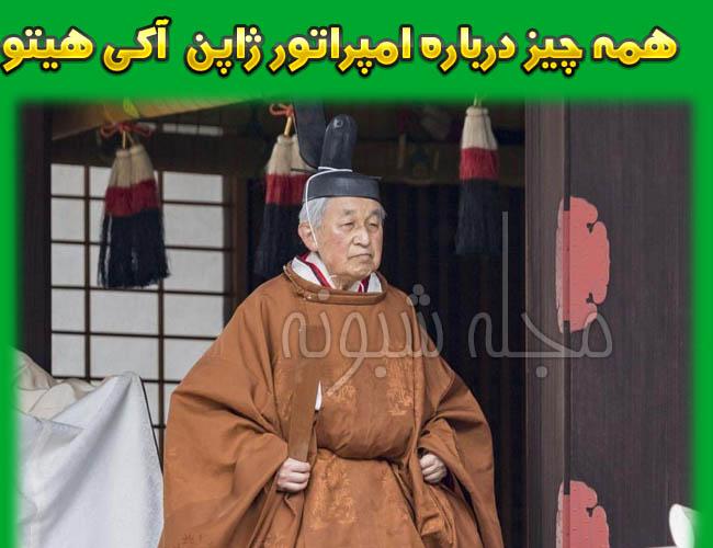 امپراتور ژاپن آكی هيتو مراسم کناره گیری استعفا و واگذاری تاج و تخت