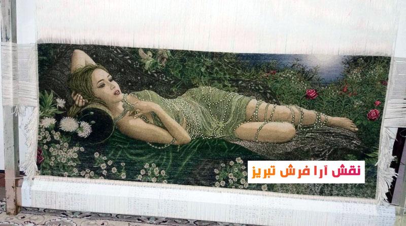 تابلو فرش بافته شده دختر خوابیده خفته در باغ  1