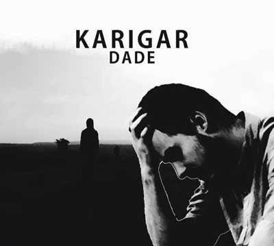 دانلود آهنگ داده از صادق کاریگر | Karigar & Taw – Dade