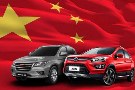 استمرار حمایت وزارت صمت از مونتاژ خودروهای چینی