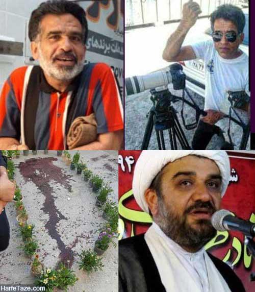 حمید درخشنده قاتل امام جمعه کازرون حجت الاسلام خرسند کیست؟