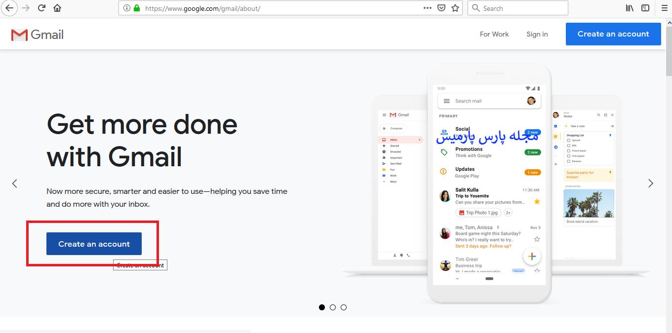 آموزش ساخت ایمیل (Gmail)