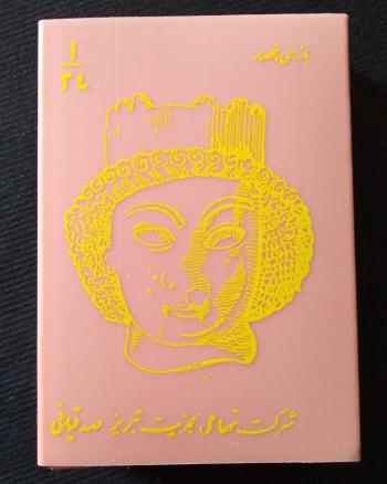 موزا (2).png (350×438)