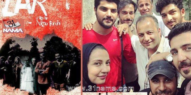 دانلود فیلم ایرانی زار با لینک مستقیم و رایگان
