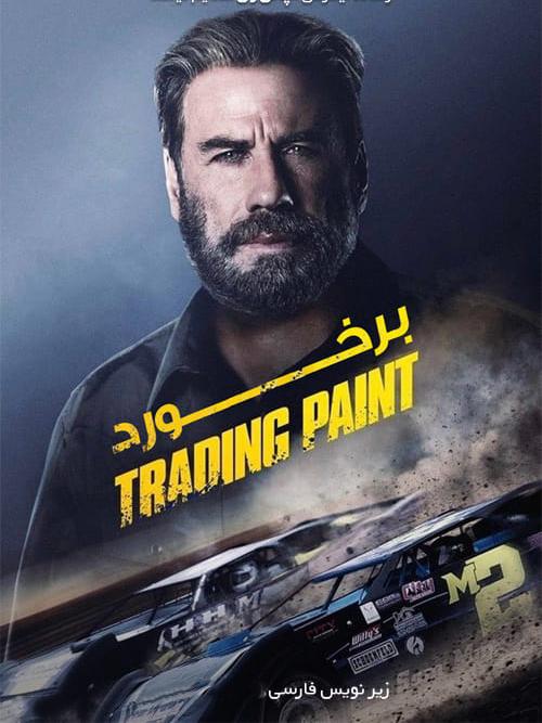 دانلود فیلم برخورد با زیرنویس فارسی Trading Paint 2019
