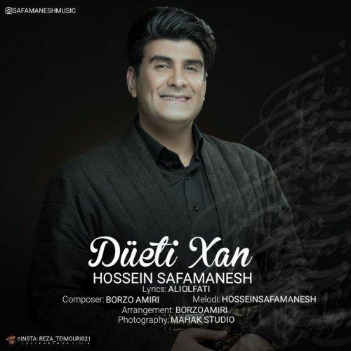 دانلود آهنگ کردی جدید دیوت خان از حسین صفامنش