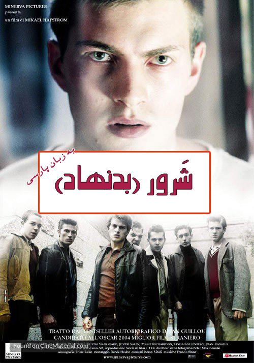 دانلود فیلم شرور 2003 دوبله فارسی و سانسور شده