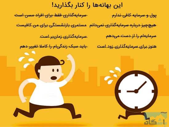 اولین و تنها شرکت ثبت شده و دارای مجوز استخراج ابری بیت کوین در ایران