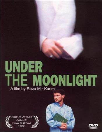 دانلود رایگان فیلم زیر نور ماه