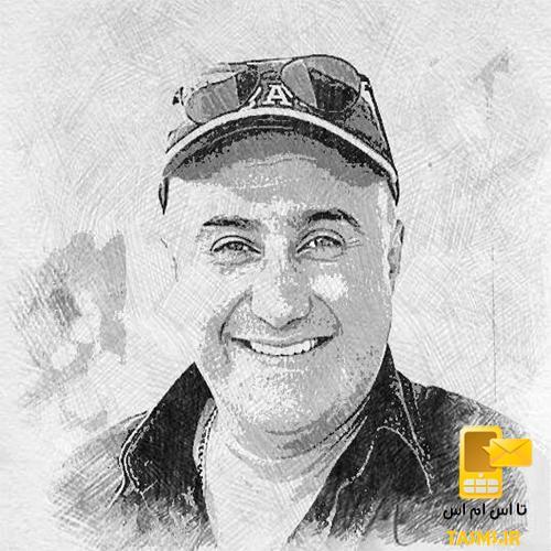 اهنگ حسام لرنژاد به نام گولباخی | کردی شاد حسام لرنژاد گولباخی