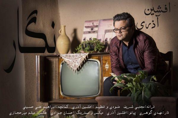دانلود آهنگ نگار از افشین آذری