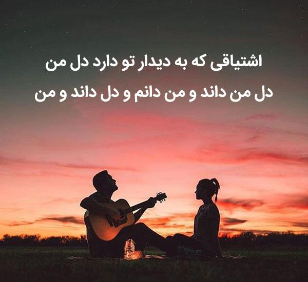 شعر مولانا در وصف عشق
