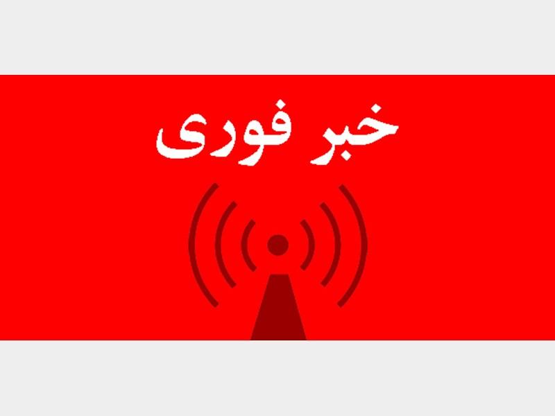 همه چیز در مورد پهپاد سرنگون شده ایران توسط امریکا
