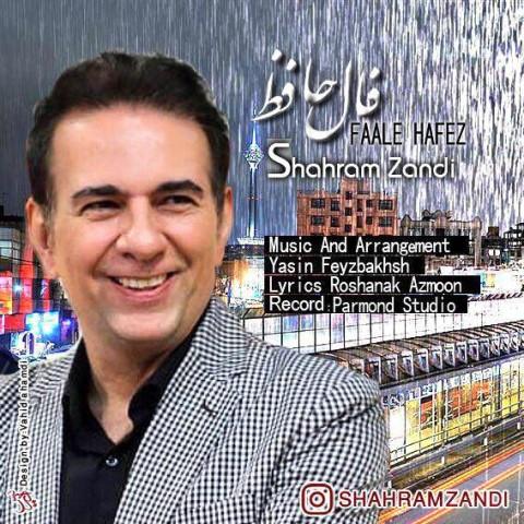 دانلود آهنگ جدید شهرام زندی به نام فال حافظ
