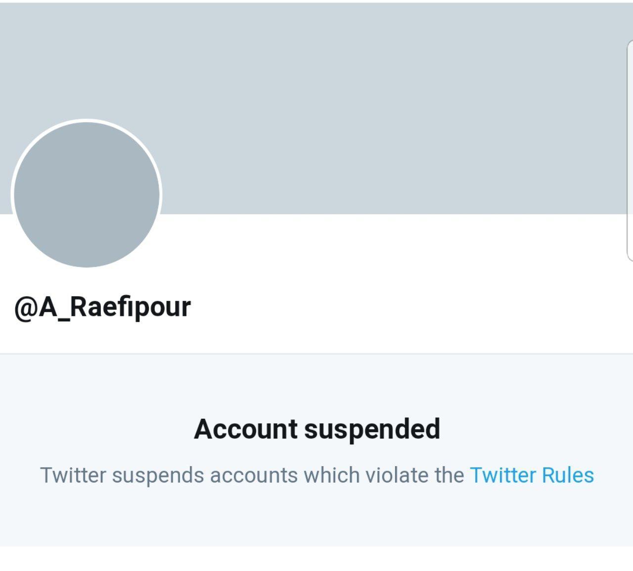 ⭕️ توییتر باز هم برخی حسابهای ایرانی را مسدود کرد
