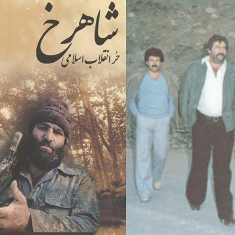 زندگینامه شهید شاهرخ ضرغام