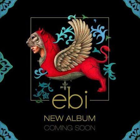 دانلود آلبوم جدید ابی به نام لاله زار